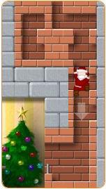 Коледен подарък