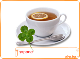 http://utro.bg/lucky/cafe/good_morning4.jpg